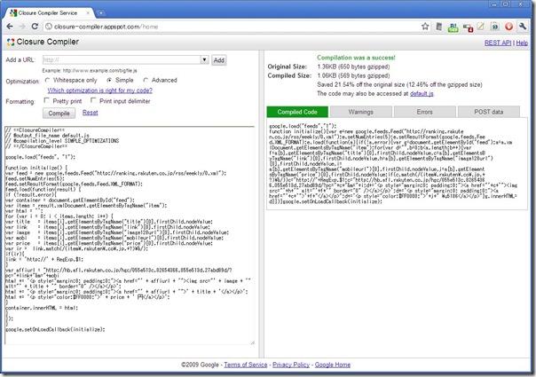 Closure-compiler