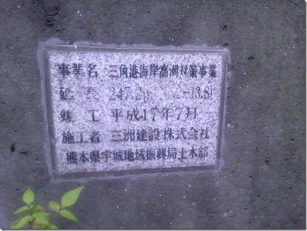 TS3Y0536