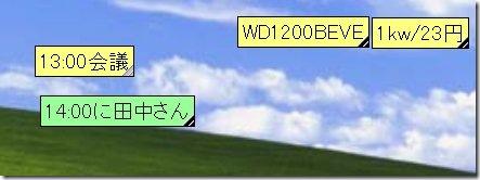 XG000985
