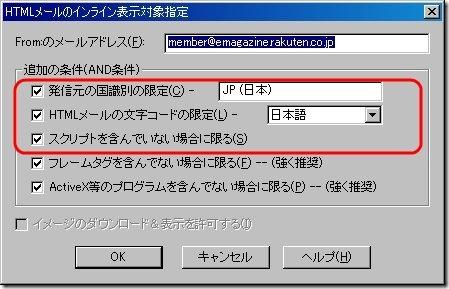 20100343
