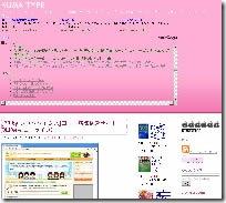 XG000318_t
