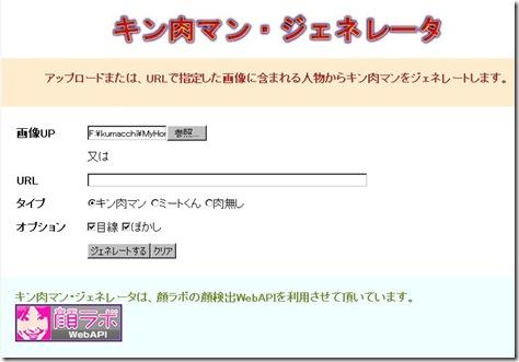 XG001053