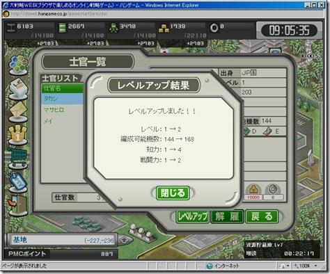 XG001674