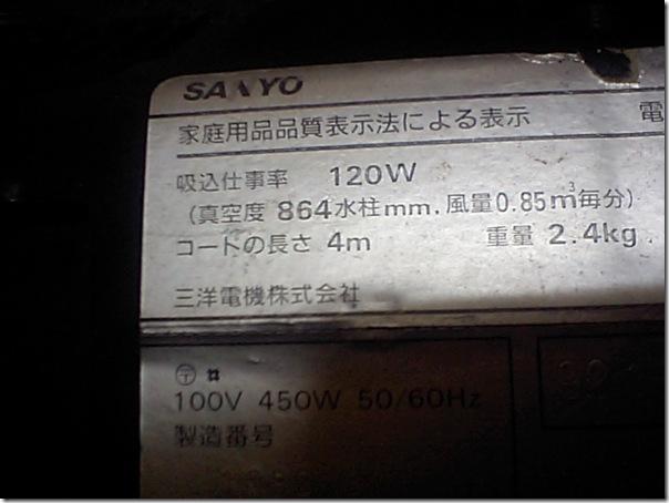CA350097(2)