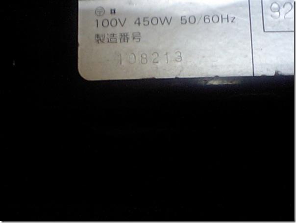 CA350099(2)