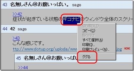 20100237
