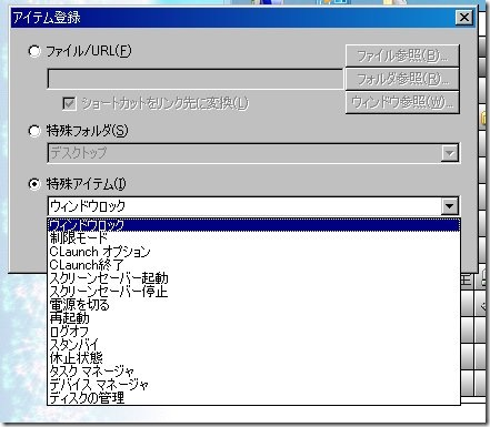 WS2013-04-14_20_07_40
