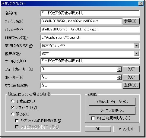 WS2013-04-14_20_13_32