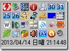 WS2013-04-14_21_14_55