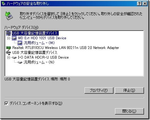 WS2013-04-14_21_21_21
