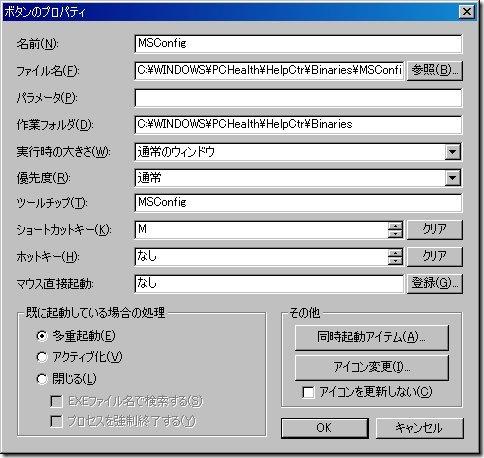 WS2013-04-14_21_33_12