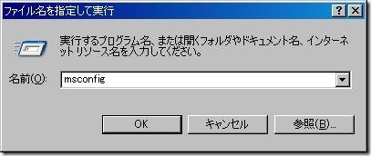 WS2013-04-14_21_37_05