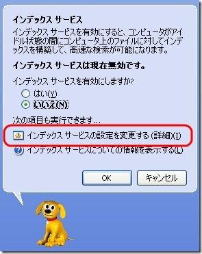 20100493 8f80991a 1ec9 4f39 83c9 f3662afa1bfe [Windows XP]検索機能が機能しない件