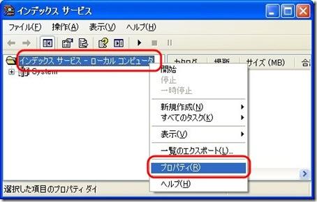 20100499 c297fb6c b902 42d0 8d83 f60ce69e075a [Windows XP]検索機能が機能しない件