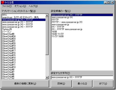 20100538