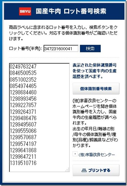WS2013-06-11_18_07_11