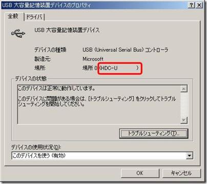 XG000382