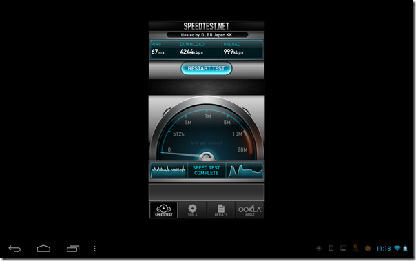 Screenshot_2013-02-20-11-18-32