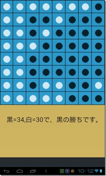2013.01.09-10.12.30