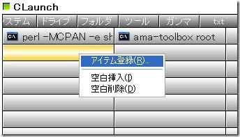 20111494