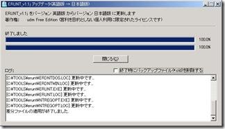 XG000196