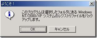 XG000197