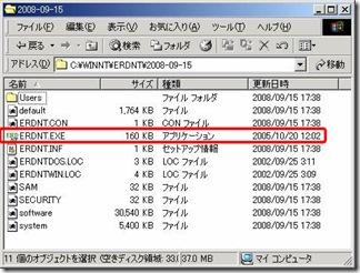 XG000201