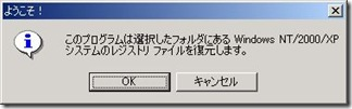 XG000202