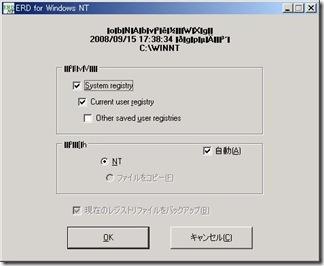 XG000203