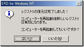 XG000206