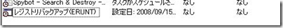 XG000210
