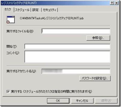 XG000211