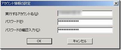 XG000212
