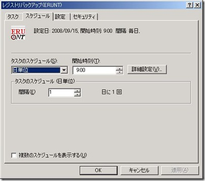 XG000213