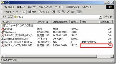 XG000217