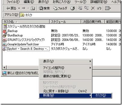 task01