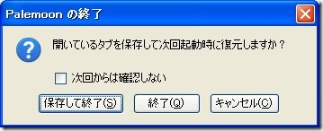 20100806