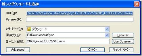 20100662