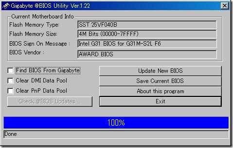 XG000774 GIGABYTEのマザーボードG31M S2LのBIOSを@BIOSでF6からF8にアップデートしてみた。