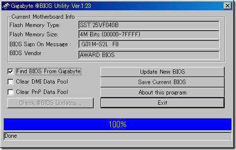 XG0007820100 1d2be62e 81f0 4aac 87bc 8521a3ecb004 GIGABYTEのマザーボードG31M S2LのBIOSを@BIOSでF6からF8にアップデートしてみた。