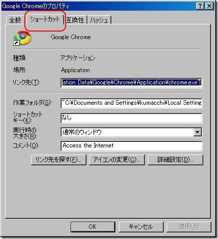 20100396