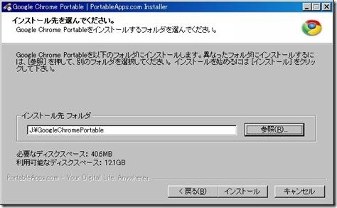 20100024
