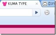 20100057 Google Chromeで特定のURLだけプロキシサーバー経由にする方法