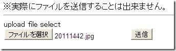 20111445