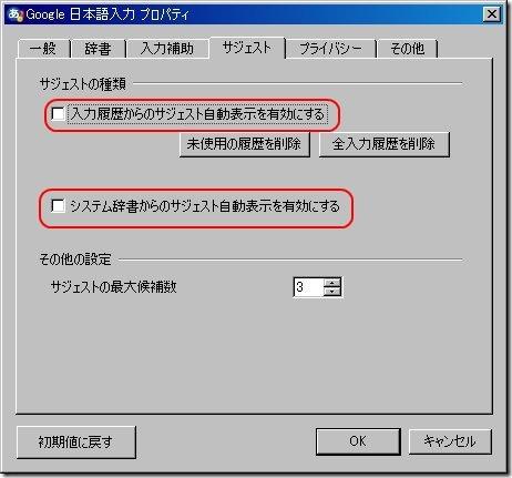XG001774
