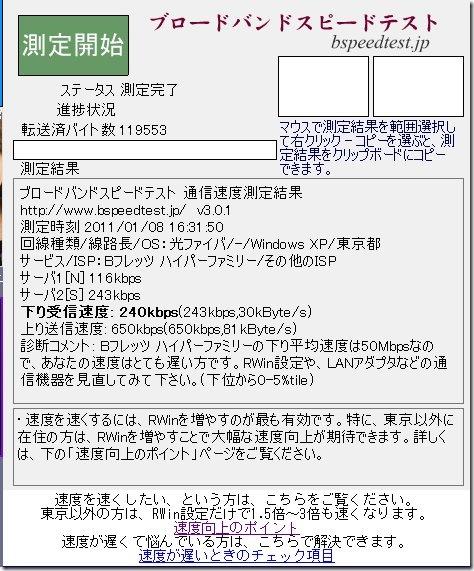 20110840
