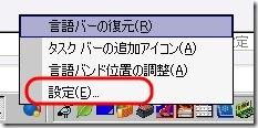 XG001685b
