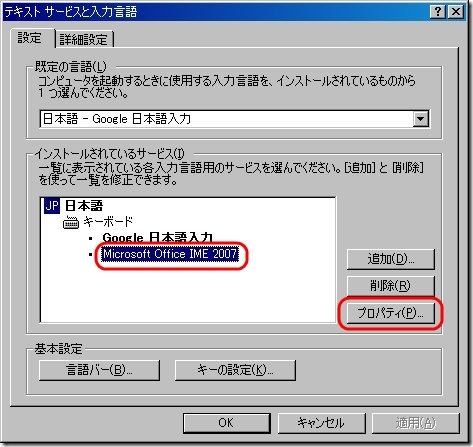 XG001687b