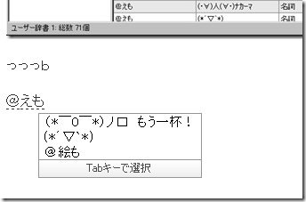 XG001699