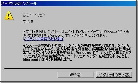 XG000872